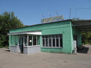 автостанция Старая Купавна (з-д Акрихин)
