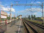 станция Чудово-Московское, платформа