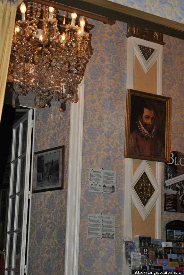 Портрет Генриха де Гиза.