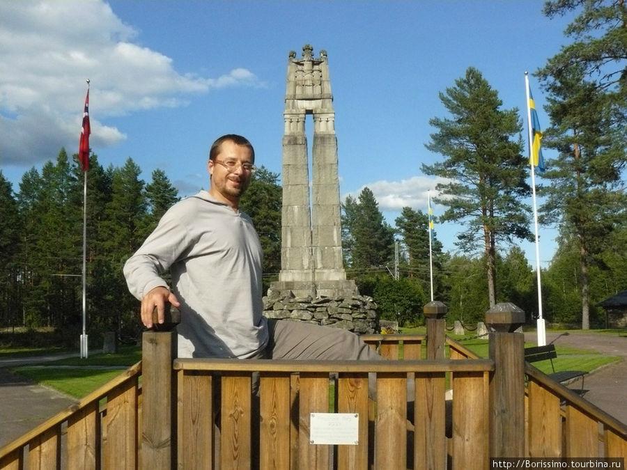 Правая нога Олега уже в Норвегии, а левая — ещё в Швеции.