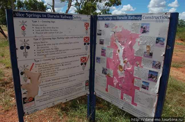 Раскуроченный аборигенами информационный щит