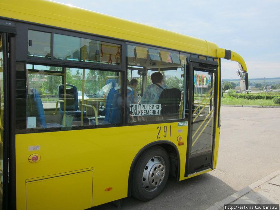 Расписание автобусов Протвино — Кремёнки