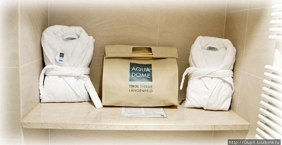 Халаты, тапочки, полотенца для терм — все входит в стоимость проживания.