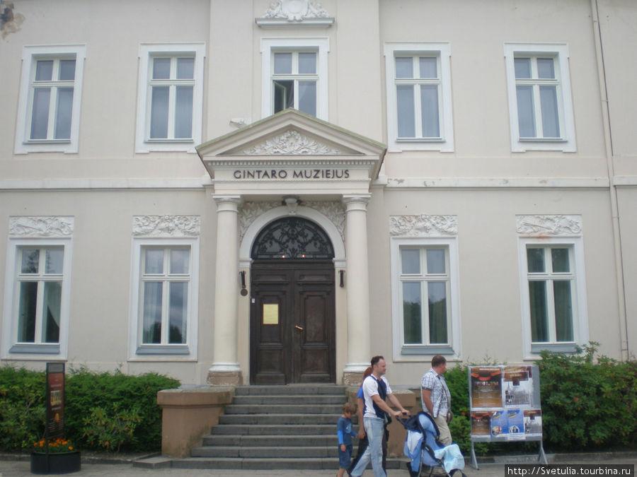 Музей янтаря Паланга, Литва