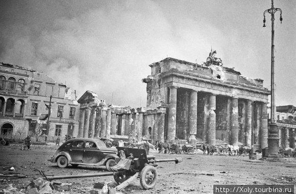 Бранденбургские ворота в Берлине. Май 1945 года.