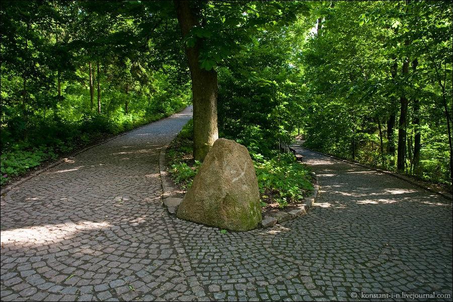 Камень на распутье