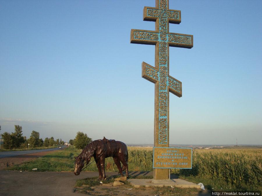 У города Белая Калитва Ростовской области.