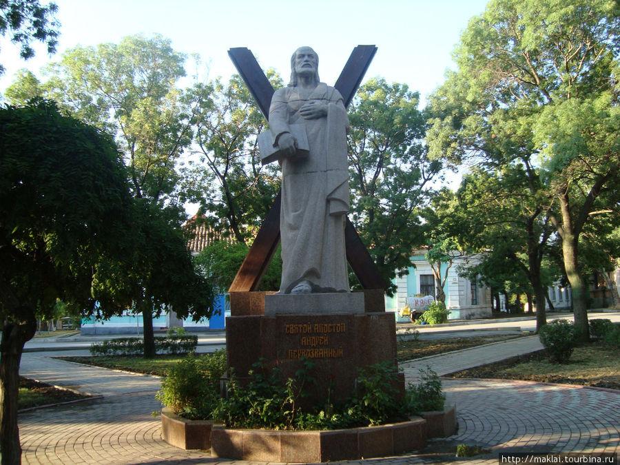 Памятник Андрею Первозван