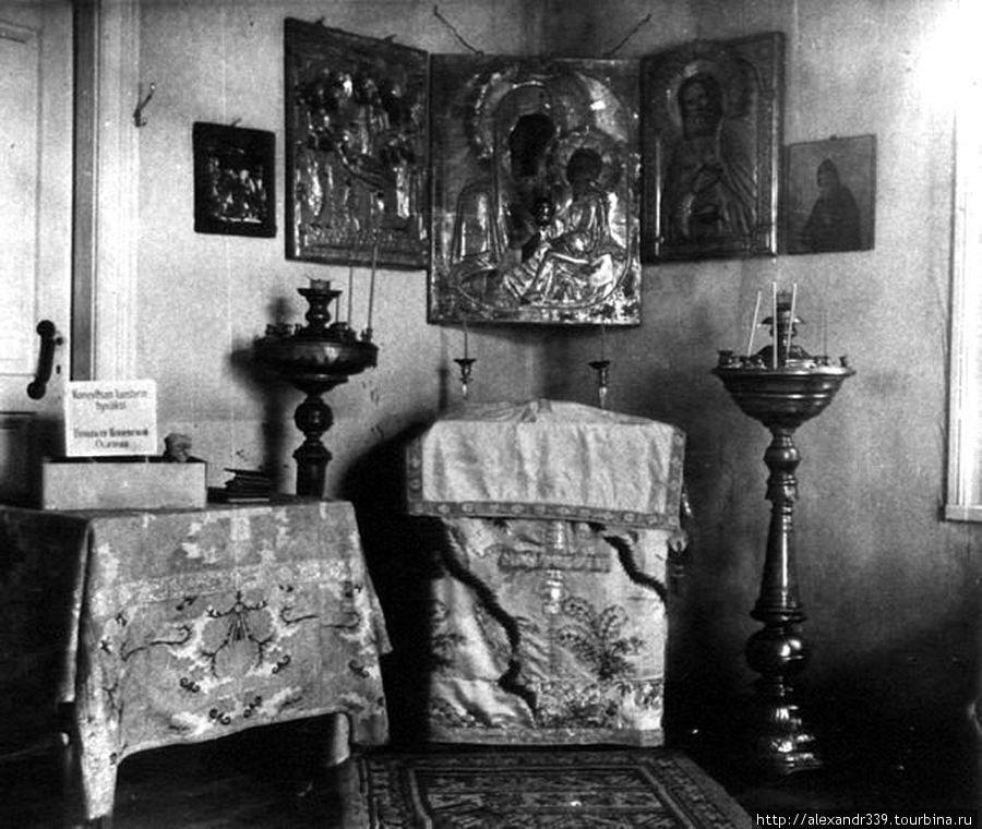 Никольская церковь (фото начала XX века)