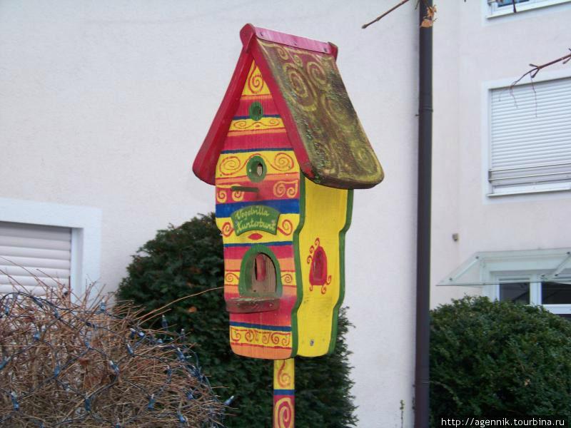 Наверное домик для жар-птицы на Абрехт Дюрер штрассе