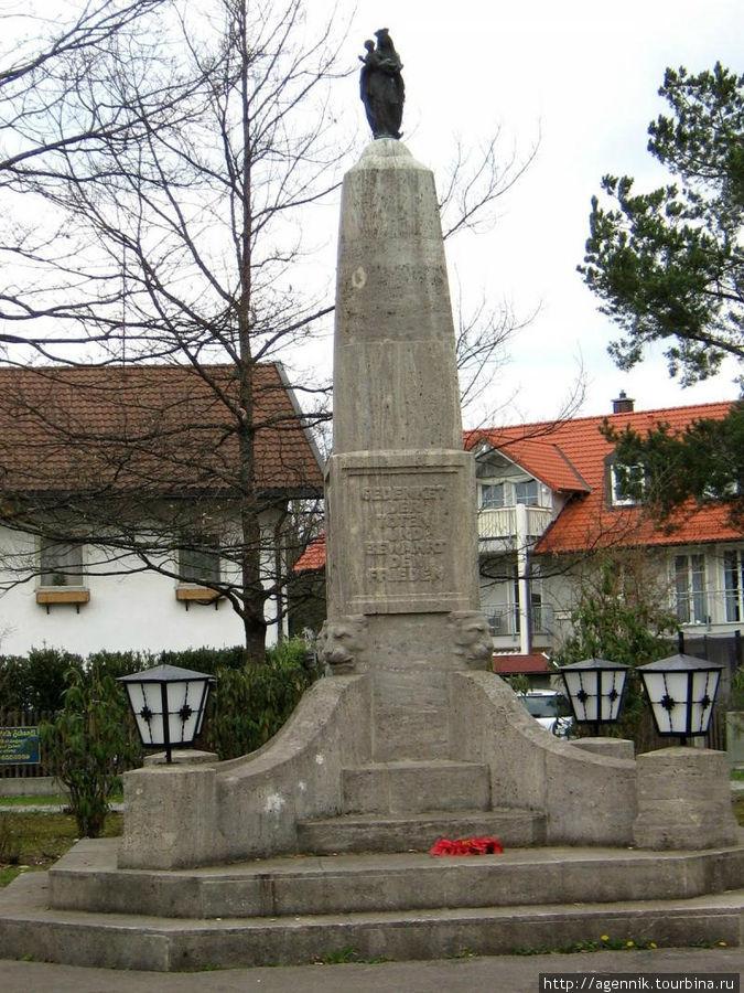 Памятник жертвам Первой Мировой