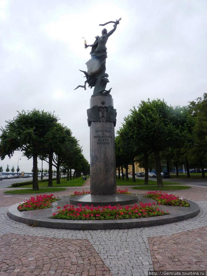 Морякам и создателям флота России