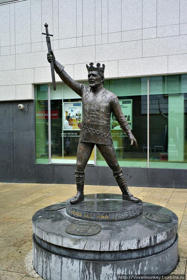 Король Артур.  Образ из кинофильма