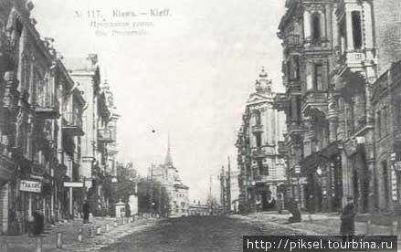 Открытка начала ХХ века .