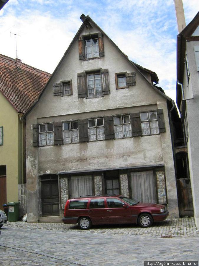 Старый старый дом