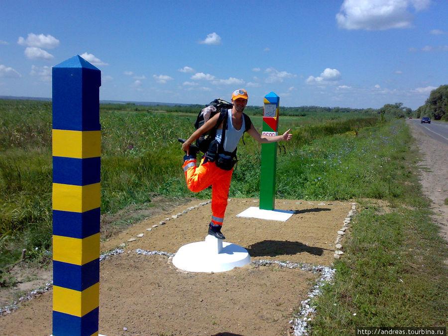 На украинско-молдовской границе