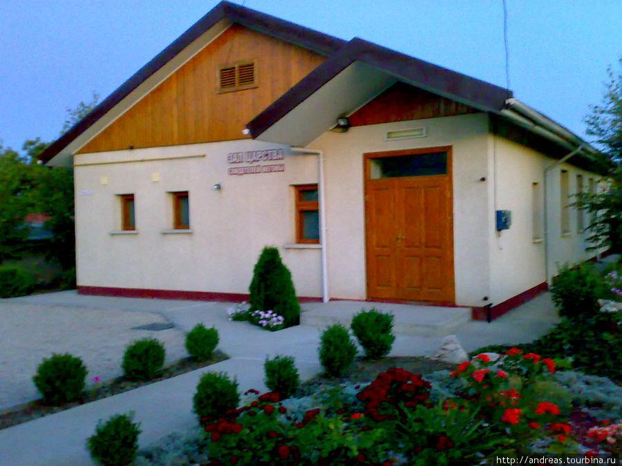 Зал Царства в Комрате