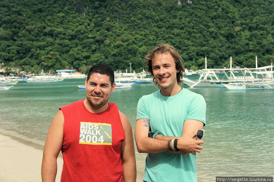 Мои дружбаны Эль-Нидо, остров Палаван, Филиппины
