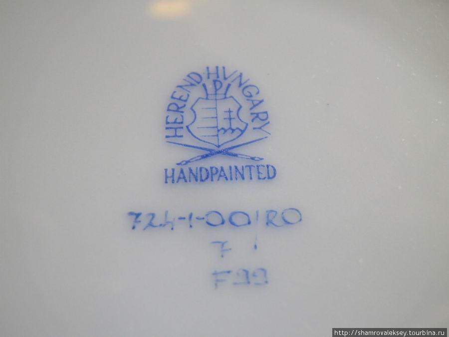 выпущенных на фарфоровой мануфактуре Херенд (Herend).