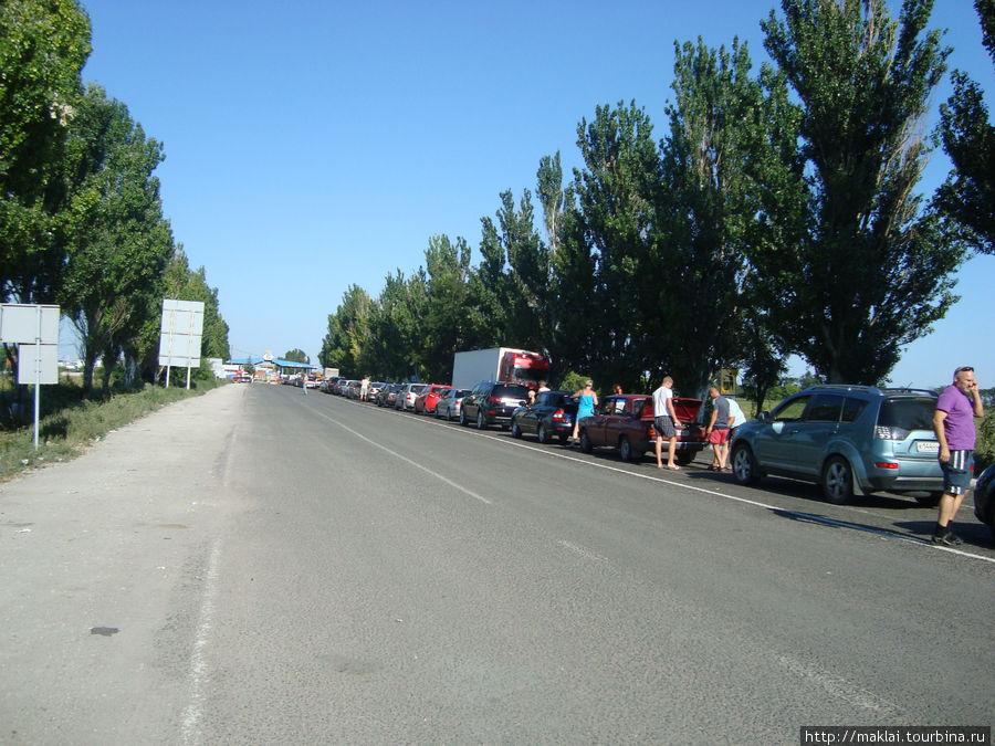 Очередь перед Новоазовской таможней.