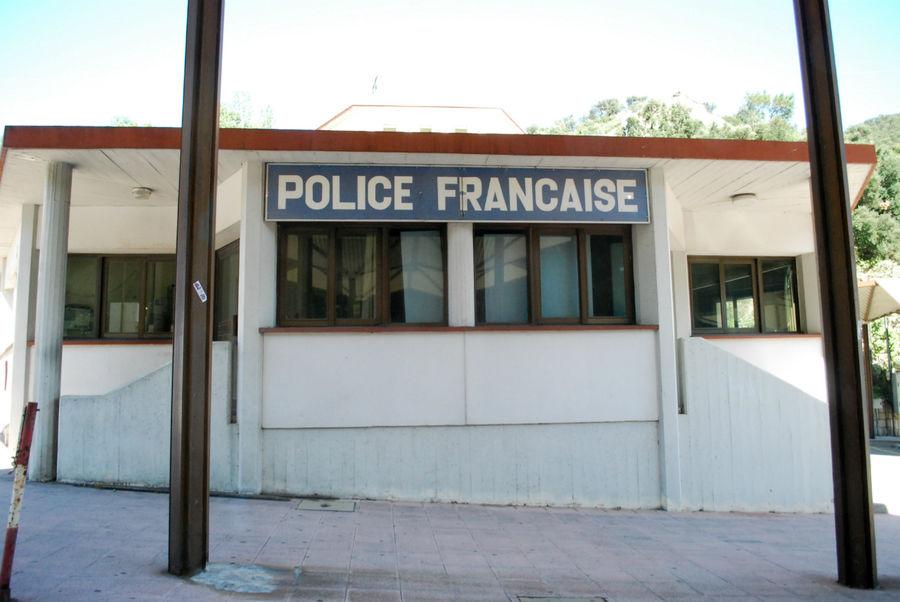 Бонжур, Франция!