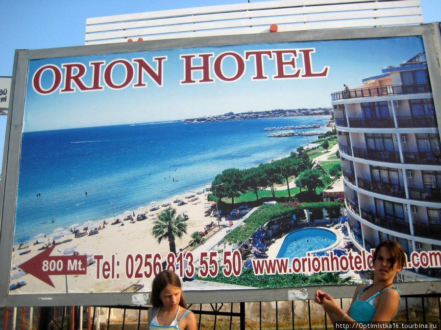 А эта реклама висит у центрального входа на пляж Алтынкум.