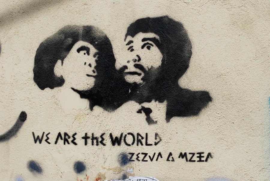 Мы мир, а не зоопарк. Как бы не казалось со стороны.