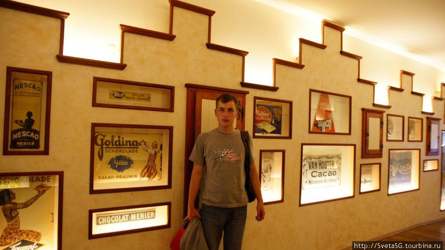 Музей Шоколада.