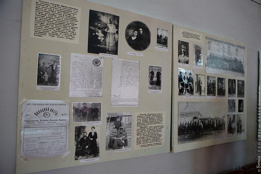 Черный Яр, краеведческий музей, казакское кладбище, панорама Черный Яр, Россия