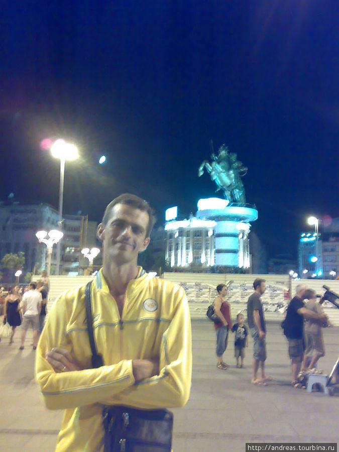 Македонская площадь