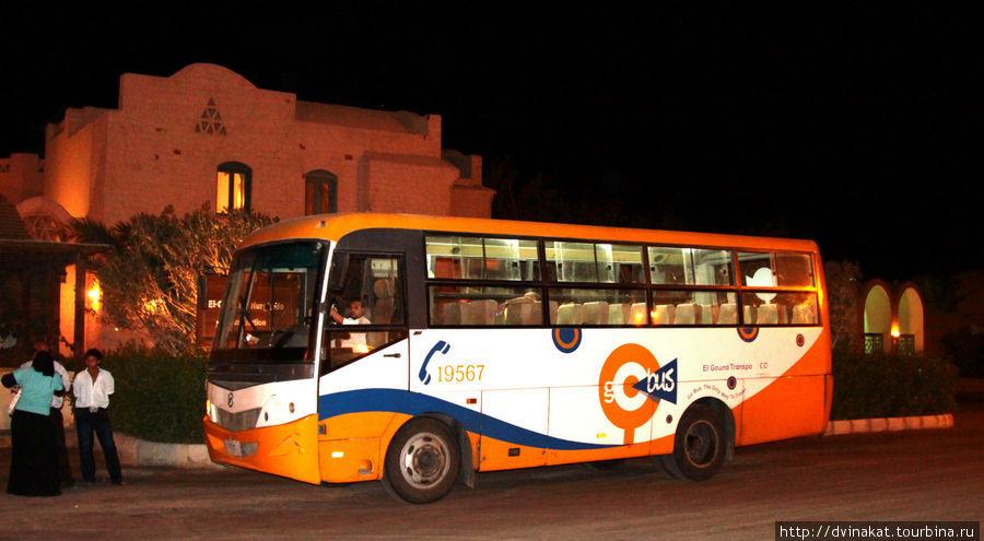 Вот так выглядит автобус на Эль Гуну