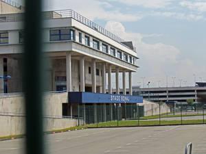 Стадион, на котором играет