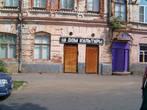 Главная улица города — дом культуры
