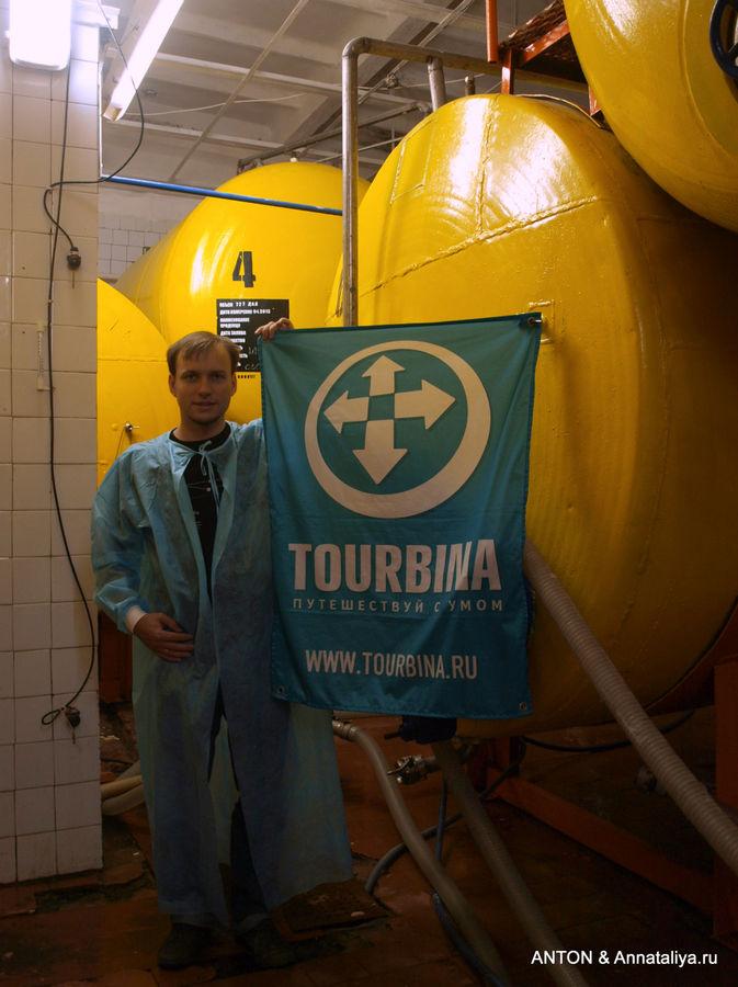 Антон и флаг Турбины в лагерном отделении Суздальского медоваренного завода.