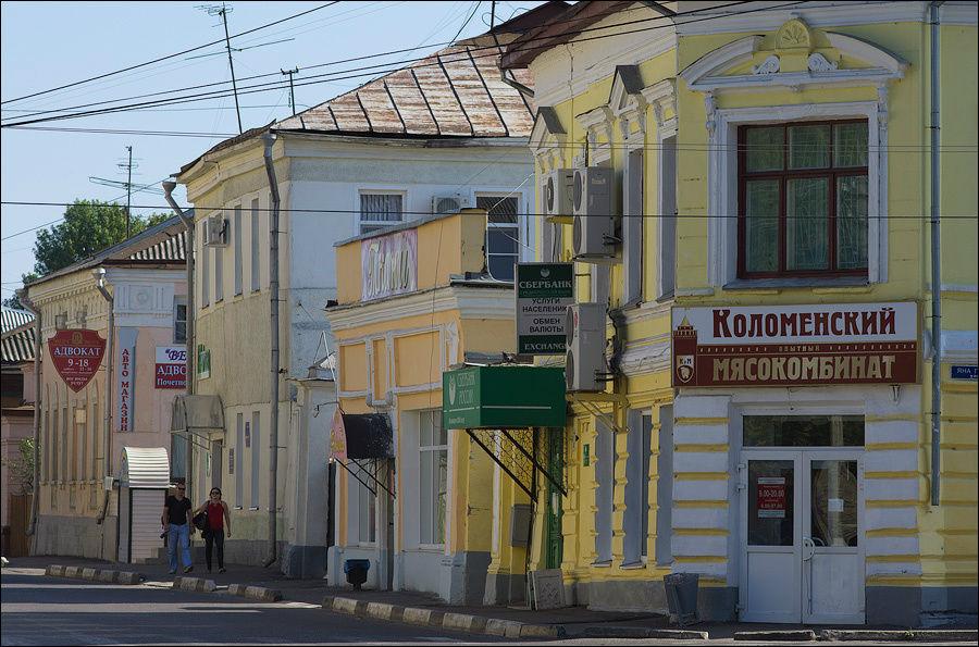 Коломенская улочка (Красн