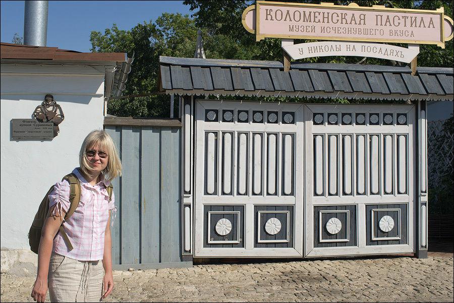 Ворота музея коломенской