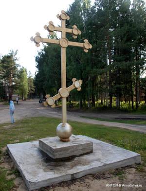 Крест у  пристани.