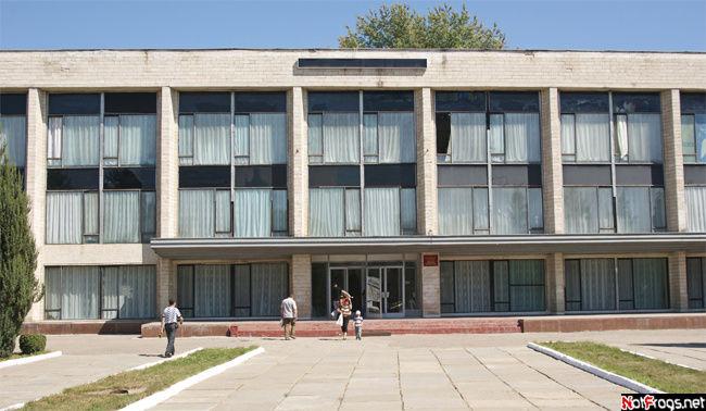 Муниципальное учреждение: Рыбницкий дворец культуры
