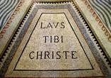 Мозаика на полу в церкви Нагорной проповеди.