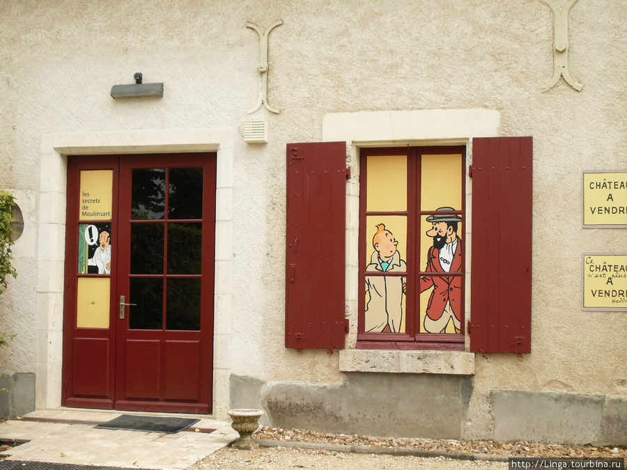 Tintin (произносится по-разному: Тантен, Тантан, Тинтин, так как эти гласные во французском — носовые)