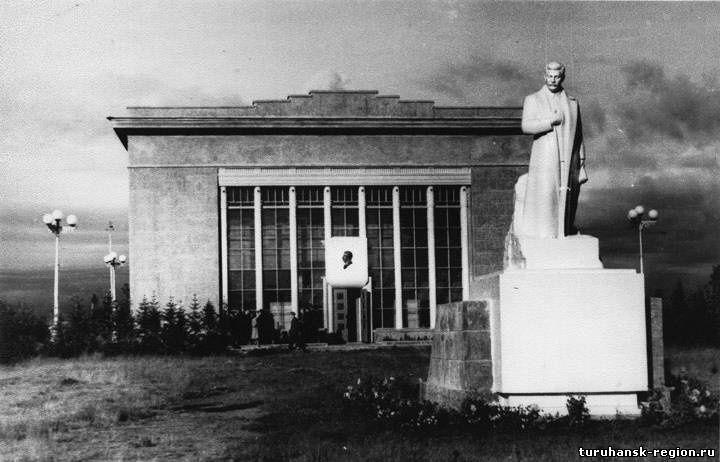 Так выглядел Пантеон Сталина в Курейке.