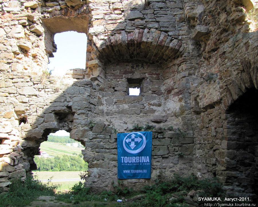 Микулинцы. Руины замка.