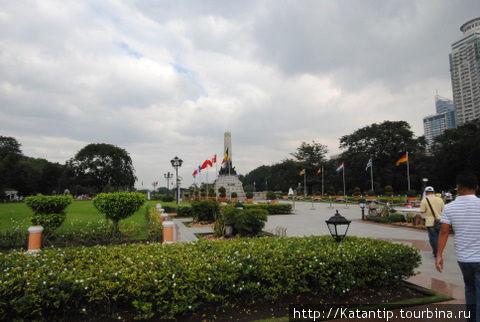 Ризал Парк