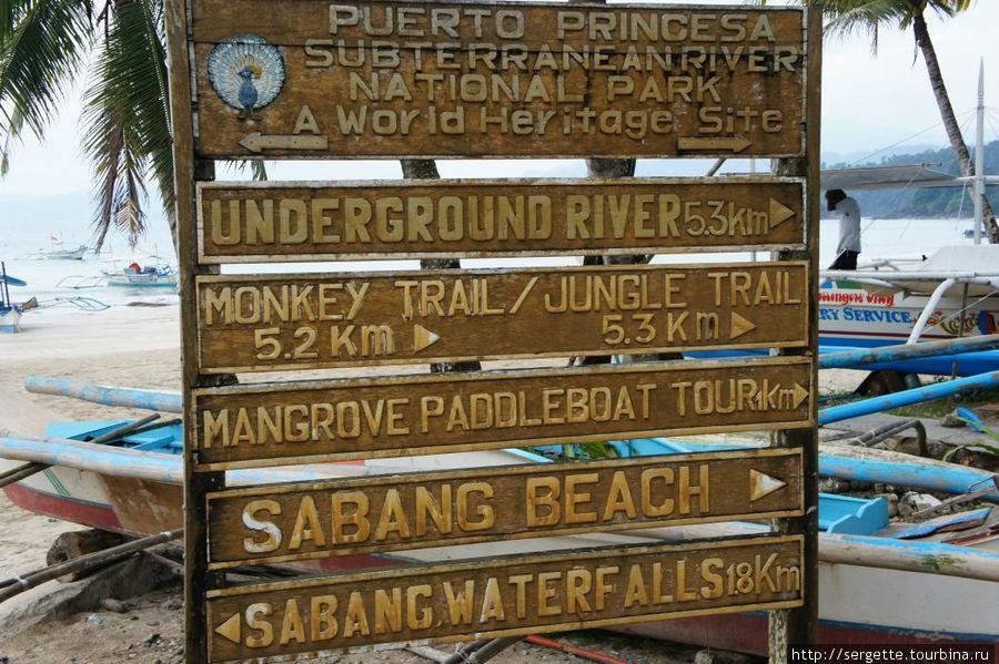 Указатели на пляже