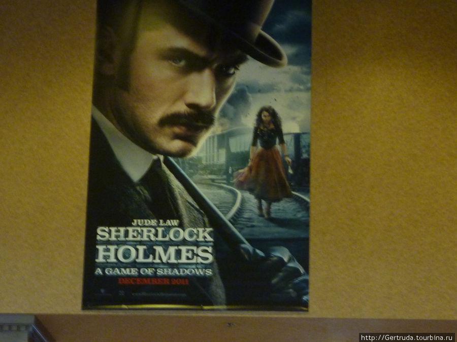 Афиша о фильме про Шерлока Холмса, который выйдет в декабре 2011г.