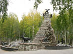 Это в центре города, памятник зверям