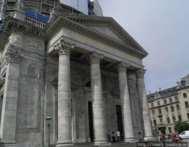 Портик Мраморной церкви