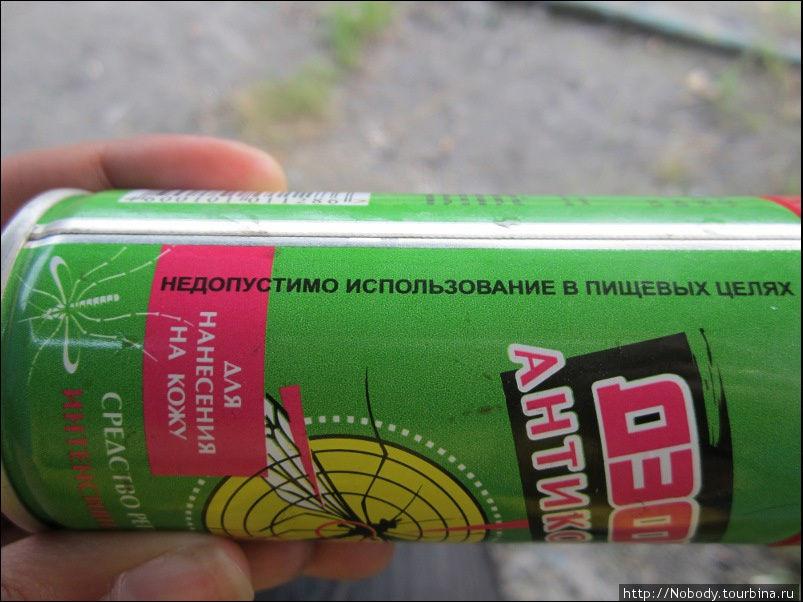 Видимо, данный репеллент очень вкусный — зачем иначе просить его не есть?=))