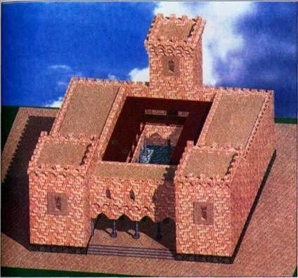 Реконструкция архитектора