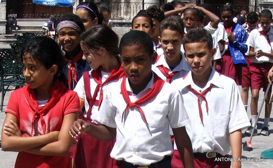 Кубинские пионеры.